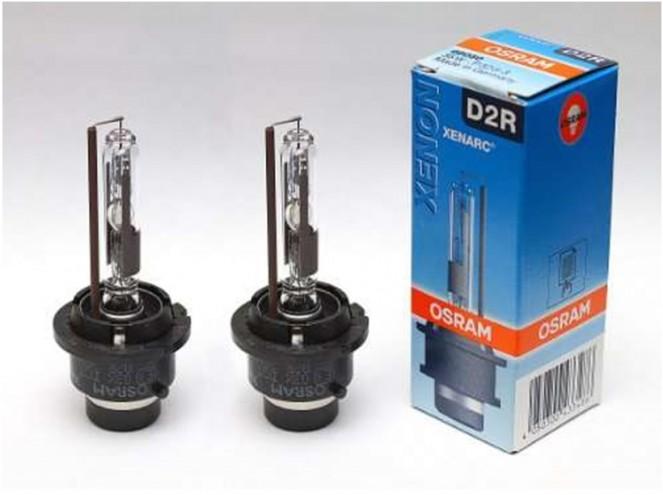 2x Scheinwerferlampe Xenarc COOL BLUE Intense Xenon NEU CB OSRAM 66250CBI